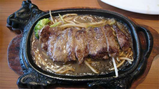 Beef Wafu Steak at Pham Sushi